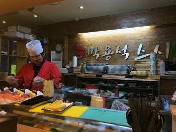 박용석스시 가성비 초밥 맛집을 다녀오다.