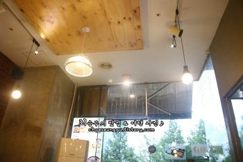 매탄동 맛집 고소함과 매콤함 그리고 시원함이 있는 미소야 설빙 콜라보레이션