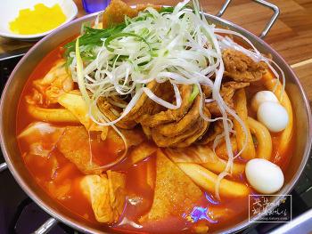 광명 맛집, 통오징어튀김 들어간 떡볶이 먹으러 청년다방 고고~