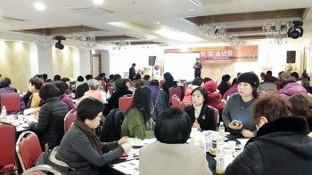 2017. 12 12 인천재가노인지원서비스센터 웰다잉 특강