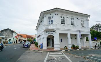 2018년 1월] 말레이시아 6. 피낭 조지타운 下