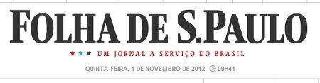 브라질 최고의 커피는?