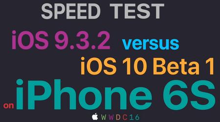 iOS 10 베타1 아이폰과 iOS 9.3.2 아이폰 성능 속도 비교