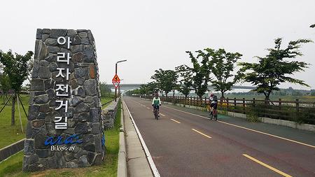 자전거 타고 떠나요~ 서울 근교 당일치기 자전거 여행 코스