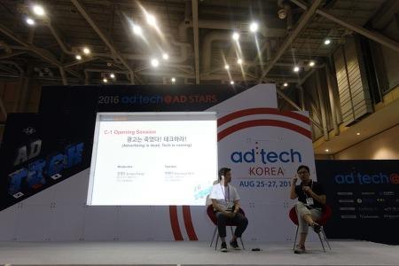 부산 애드텍(ad:tech)을 통해 살펴본 디지털 시장의 흐름과 변화