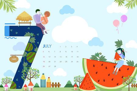 7월 토익 시험과 토익 성적 발표일 확인하고, 접수기간에 토익 접수는 필수!