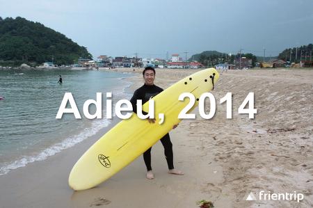 Adieu, 2014