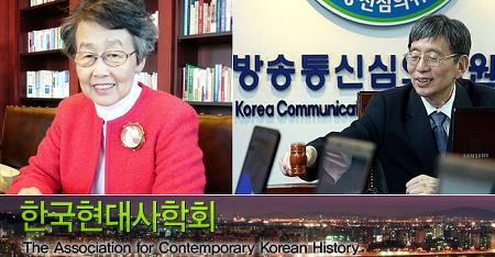 KBS 이사장 내정된 이인호와 방심위 박효종, 그리고 한국현대사학회