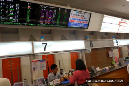 짱콩이의 후쿠오카 여행기 #4[하우스텐보스/싸우전드써니호/원피스]