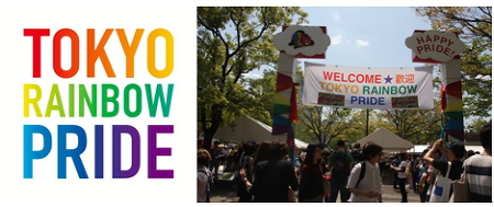도쿄에서 예쁘고 강하게 울려 퍼진 무지개 함성, Tokyo Rainbow Pride 2015를 다녀오다