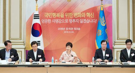 """""""골프로 경기 활성화"""" 국민정서 몰라도 너무 모르는 박근혜 대통령"""