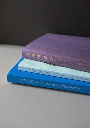 몇 권의 책들