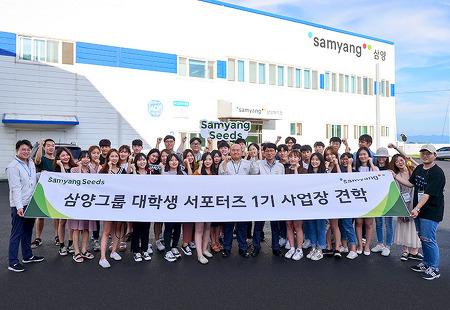 [삼양 씨즈의 삼양그룹 사업장 견학 3탄] 그대의 일상에 '삼양패키징 광혜원공장' 더하기