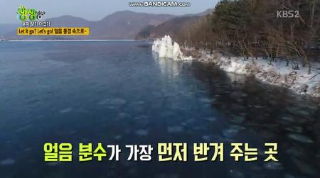 [남이섬/영상] <KBS2TV 생생정보-혼자보기 아깝다> 雪레는 남이섬 눈사람 축제편