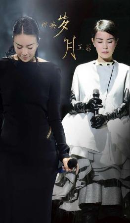 중앙방송(CCTV) 2018춘완(春晚)에서 나잉(나영)과 왕페이(왕비) 듀엣으로《岁月 세월》부른다