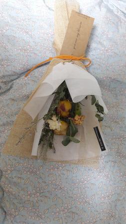 선물받은  꽃다발