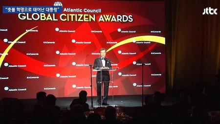 문재인 대통령 세계시민상 수상 - GLOBAL CITIZEN AWARDS