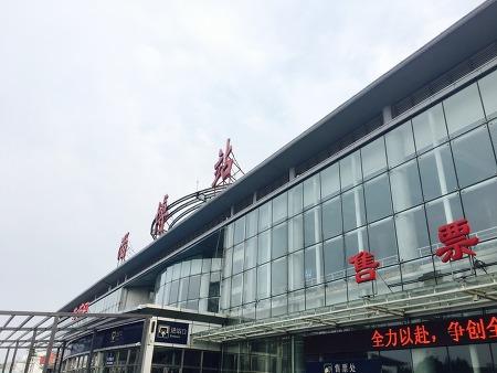 처음 방문한 山东 淄博 (산동 쯔보).