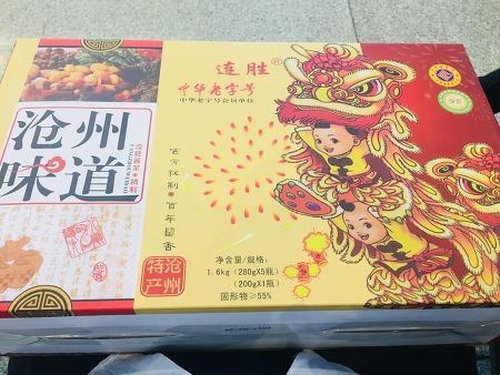 沧州(창저우)의 특산? 酱菜!