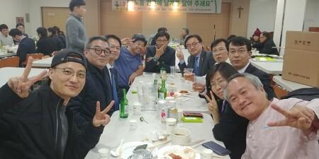 청주노동인권센터후원행사2