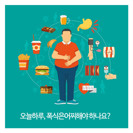 디톡스 다이어트 궁금하시다면~