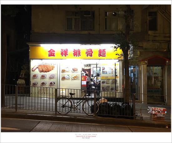홍콩 여행 - 첫날 저녁은 베스트 웨스턴 플러스 호텔 바로 옆에서