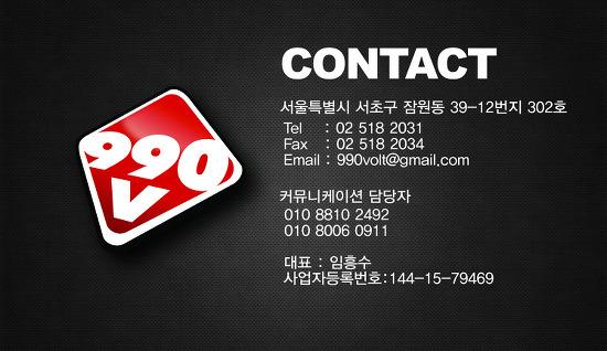 990VOLT CONTACT