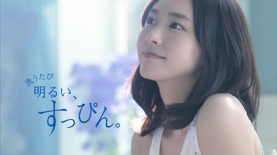 Aragaki Yui (新垣結衣) - Cute 움짤