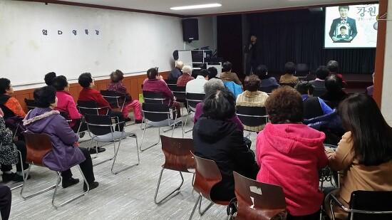 2016. 12. 1 세화종합사회복지관 웰다잉 프로그램 개강