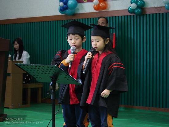 유아체능단 졸업식