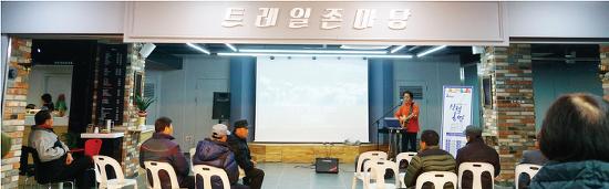 대전시민의 새로운 문화공간, '대전역전지하상가 트레일존'