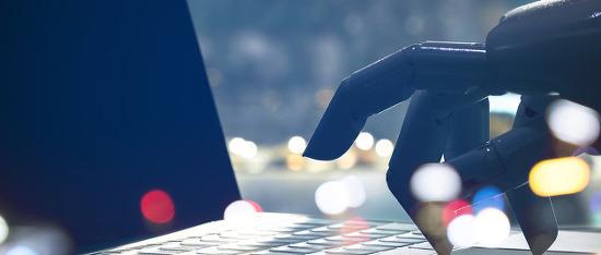 2017, IT와 금융의 융합 ⓼ 은행창구에서 사람 대신한 'AI 로봇 행원'