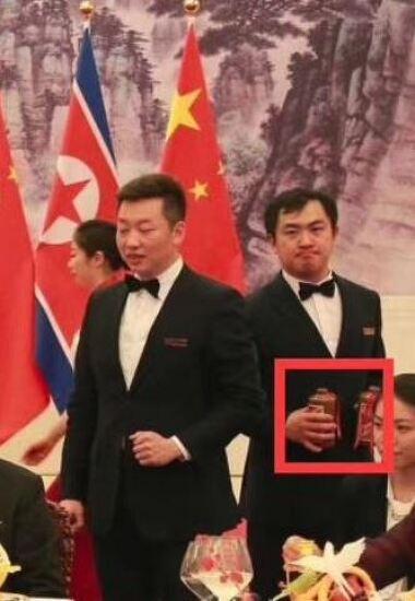 닉슨, 김일성, 김정은… 2억원짜리 마오타이주