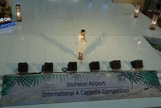 [IWAC] Incheon Airport International A Cappella Competition. [인천국제아카펠라경연대회]