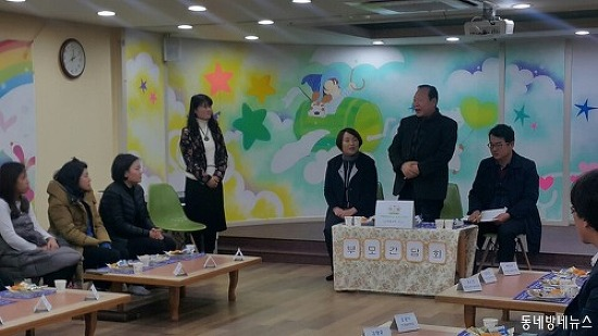 한동진․강선경․구본승 강북구의원, 찾아가는 어린이집 간담회 개최! by 동네방네 강북구 정치뉴스