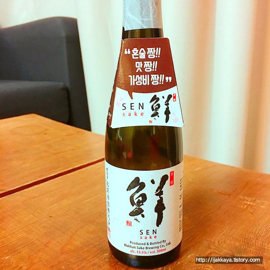 [사케] 편의점에도 이제 사케가 판다! Sen Sake 후기.