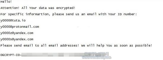 크립토믹스 랜섬웨어(Cryptomix Ransomware) 새로운 변종-0000 Cryptomix Ransomware(0000 크립토믹스 랜섬웨어)
