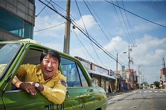 [영화]택시운전사 5.18 광주민주화운동