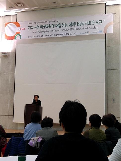 11th 이화글로벌임파워먼트프로그램 <공개 강의 세미나> 후기