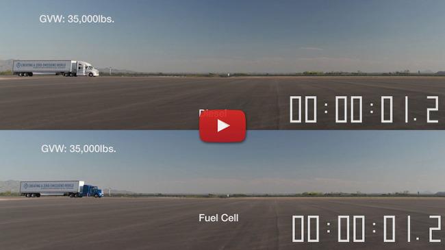 [MOVIE] 도요타 수소 트럭 vs 디젤 트럭 가속력 대결