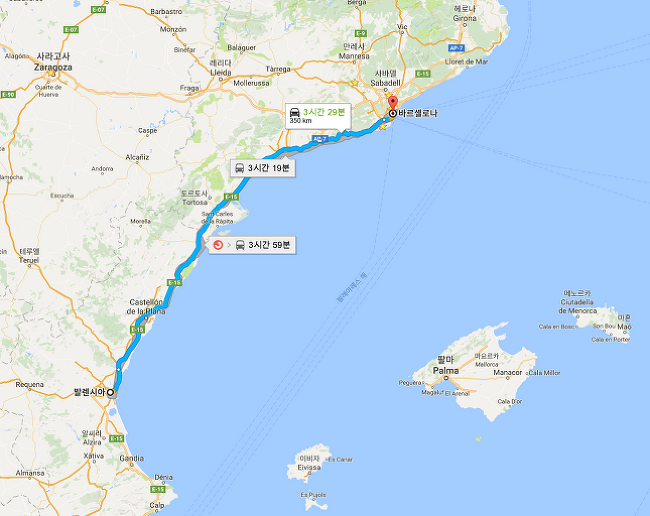 2016 스페인 9일간 여행 (09.15 목) 8/9 발렌시아~바르셀로나~공항