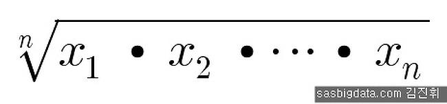 [Statistics, 통계] 기하평균(geometric mean)