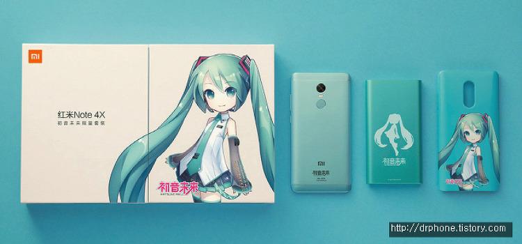 샤오미 홍미노트 4X 하츠네미쿠 에디션 출시 가격 판매일