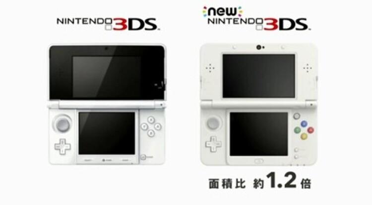 닌텐도 3DS 닌텐도 3DS LL