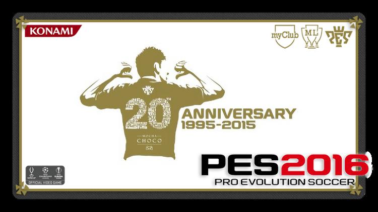 위닝일레븐 (PES) 2016 20주년 기념작이지만..