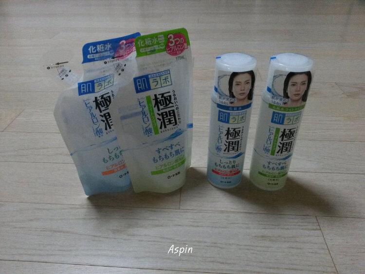 일본 쇼핑 - 벳부 드럭스토어 모리 - 하다라보..