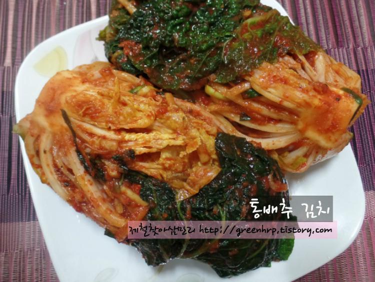 간단하고 맛있는 겨울찬 45, 통배추김치(김장김치)~