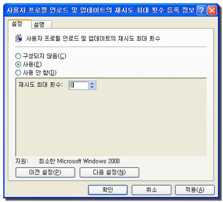 윈도우 부팅 / 종료 딜레이 없애기