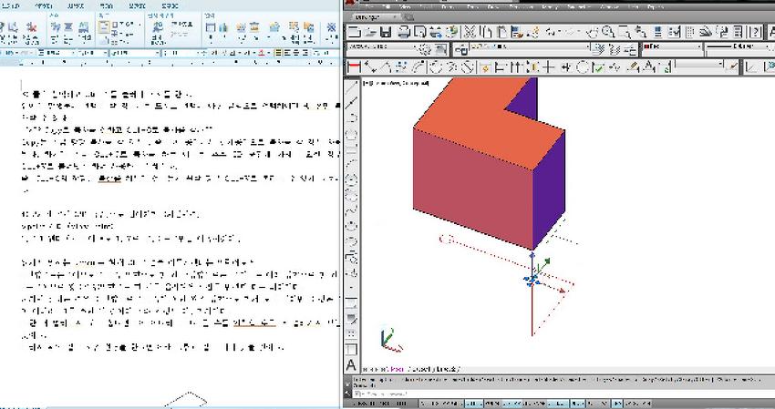 [AutoCAD 3D Modeling 1강] 3D 솔리드모델링 개념잡기