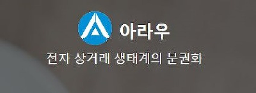 [ARAW에어드랍] ARAW토큰 무료 500개 받기~!!